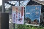 『だんじり』も出るよ!私部の住吉神社の秋祭りは10月20日と21日の2日間で開催!