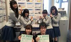 【画像】欅坂46の土生ちゃんがデカすぎると話題