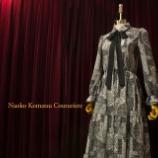 『今日のアトリエは、ロングドレスのお直し。』の画像