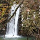 『大正の滝』の画像