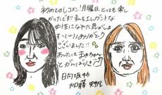 【画像】日向坂46 加藤史帆が欅坂キャプテン菅井友香に忖度か…?!