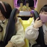 『[ノイミー] (ノイミーの休日)きゅんやんジェットコースター 内動画を公開…【谷崎早耶、櫻井もも】』の画像