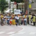 2015年 第42回藤沢市民まつり その144(北口大パレード/湘南ウクレレマーチングバンド)