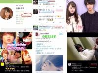 【日向坂46】加藤史帆「秋元真夏さんを好きになったのはルックス、惚れたのは乃木どこ」