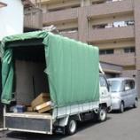 『徳島県にMGシリーズを納品』の画像