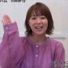『井口裕香さんに対する正直なイメージ』の画像