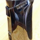 『【MOD】Nebula Mod』の画像