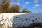 『バビロン関西420』って書かれた落書きがあってそのクオリティーが何とも言えない。~ネギが落ちてた天の川沿いの小路のところ~