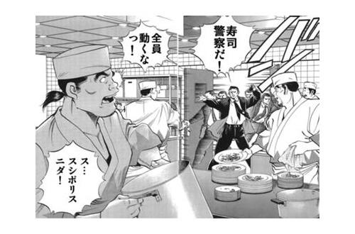 和月伸宏「児ポDVDには、全財産の3/5を注ぎ込んだ」←Oh・・・・・・・のサムネイル画像