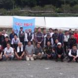 『【大会の告知】第7回今井工作所杯大鮎釣り大会と自分くのも』の画像