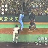 『【野球】村田兆治氏 金田正一氏は「『オレが育てた』と偉ぶらない人」』の画像
