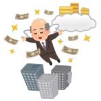 【悲報】部長「今月の売上は3億です!」社員ワイ(月収16万…なぁ、その売上どこに消えてるんや?)
