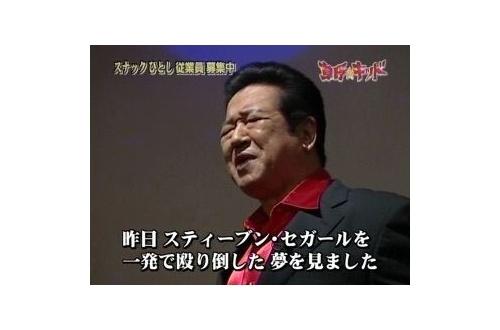 ジャニヲタ同士の会話wwwのサムネイル画像