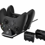 『【レビュー】XboxSeriesS|X向け充電台付きバッテリーセット。純正品よりもおすすめ』の画像