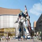 福岡に実物大『ν(ニュー)ガンダム』が設置決定!!しかし、何かがおかしい…