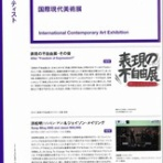 横井利明オフィシャルブログ