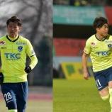 『【栃木SC】MF平岡翼とDF温井駿斗の2選手が契約満了に伴い、退団を発表』の画像