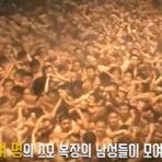 エンコリ~韓国ネチズンの反応~