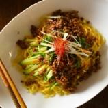 『トウチジャンでコクが効いてる肉味噌のジャージャー麺』の画像