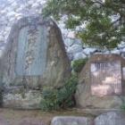 『いつか行きたい日本の名所 松阪城跡』の画像