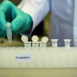 『【中国最新情報】「新型コロナワクチン臨床試験報告を公表」』の画像