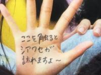 【日向坂46】渋谷TSUTAYAにて、新たなパワースポットが!!!!!!!!!!!