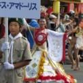 第16回湘南台ファンタジア2014 その48(ウニアン・ドス・アマドーリス)の4