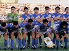 【 ドーハの悲劇 】もしも日本代表が '94アメリカW杯に出場していたらどうなっていたか?