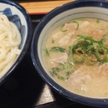 『讃岐うどんの「白味噌つけ麺」と「肉巻きおにぎり」~【手しごと讃岐うどん 讃々】@兵庫県川西市』の画像