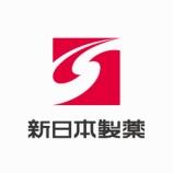 『新日本製薬(4931)-ノムラインターナショナル証券業務に係わる商品在庫』の画像