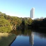 『【旅日記】小石川後楽園(東京)』の画像