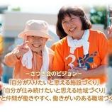 『祝!開設記念日!』の画像