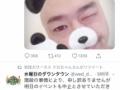 【悲報】クロちゃん、「全然反省してない」.と炎上wwwww