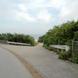 『JALPAK×はんつ遠藤コラボ企画[沖縄編]本島最南端・荒崎』の画像