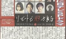 7月放送秋元康大先生企画原案ドラマで48・46メンバー共演!!!