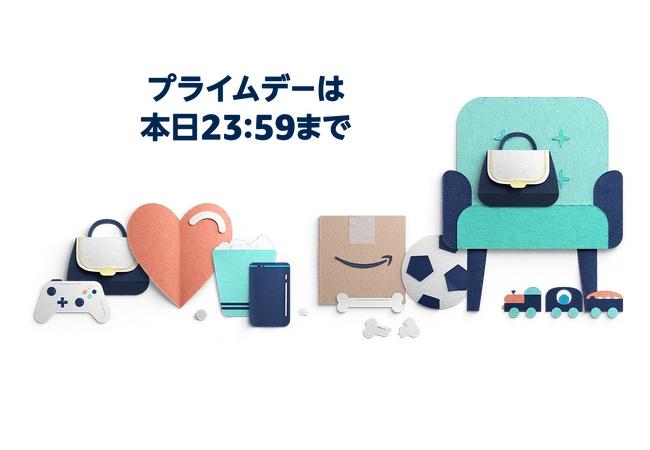 Amazonプライムデー最終日!!1日目買った商品まとめ、中には0円の商品も