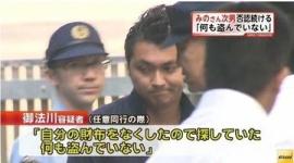 みの次男を再逮捕…防犯カメラにかばんを手に取る様子が映っていたことや複数の目撃情報があることなどから、本人の犯行と判断