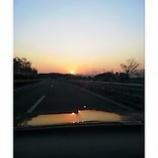 『夕焼け』の画像