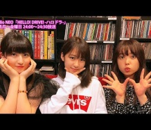 『【HELLO! DRIVE! -ハロドラ-#273】中島早貴・野中美希・羽賀朱音』の画像