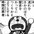維新の吉村知事さん、歴史修正を平然と行う「給食無償化は共産党の政策!」→「給食無償化したのは維新のおかげ!」