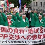 『TPP賛成していた株乞食の富裕層は日本からいつ出ていくんですかね?』の画像