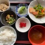 『2号館昼食(鮭とキノコのポン酢ソテー)』の画像