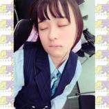 『【乃木坂46】鈴木絢音の寝顔が赤ちゃんみたいで可愛すぎる件www』の画像
