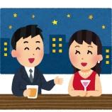 『【マジかよ】キャバ嬢「今客とバー来たんだけど、カウンターで隣に男女のカップルが居て・・・」 結果 →』の画像