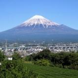 『【乃木坂46】乃木中24thヒット祈願は富士山落石事故の影響で放送自粛か・・・』の画像