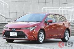 トヨタ「カローラ」11年ぶりに販売ランキング首位! 10月新車販売