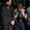 川栄李奈と彼氏が交際報道を否定せず幸せそう・・・