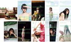 【乃木坂46】鈴木絢音の水着写真、新宿本店のやつヤバいなw