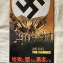 映画パンフレット販売-ミニシアター系映画編-【中古】1990年代以降の旧作・洋画を中心に販売しています【その20】