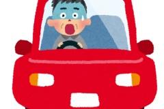 周りのドライバーをイラつかせる運転の仕方がこれだ!